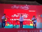 佛山南海桂城专业尤克里里ukulele培训