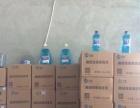 40℃防冻玻璃水,全市可以送货