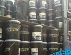 齐齐哈尔润滑油防冻液!长城、美孚、小松、迪尔专用油