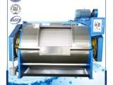 通江工业洗衣机30公斤50公斤100公斤200公斤节能水洗机