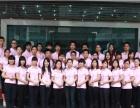 朝阳网站建设-APP开发-手机/微信建站-全网推广