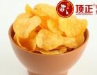 上海韩国魔薯师薯片技术免加盟培训