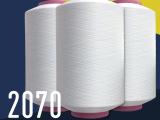 厂家销售 2070锦纶氨纶包覆纱 胚纱拉架 印花拉架 空气包覆纱