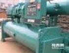 上海二手回收中央空调溴化锂空调回收