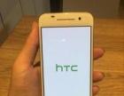 HTC A9w国行