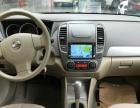 日产轩逸2012款 轩逸经典 1.6 自动 XE 舒适版 专车当