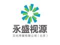 北京专业承接企业宣传片 视频录制 微课 本月优惠
