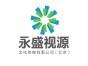 北京专业承接企业宣传片 录制 微课 本月优惠