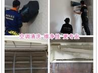 空调不清洗带来的危害新乡维净佳专业空调清洗公司