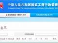 服务全宜昌|商标注册|转让不成功全额退款
