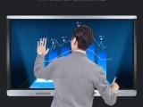 86寸会议平板多媒体教学一体机电子白板互动展示屏幕