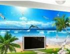 漯河全市承接沙发、电视背景墙可来图定制58来电优惠