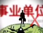 江阴上元教育培训学校开设捷梯学历课程,让您就业有保障