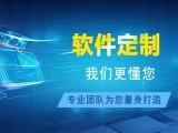 杭州小程序開發公司,APP開發公司,網站建設公司,徽華科技