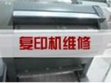 东单东四王府井发票打印机专卖发票软件安装维修打印机维修