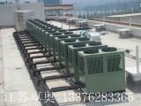 江苏卓奥大型空气能中央空调设备