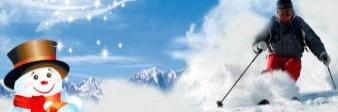 山西较大较好玩的九龙滑雪场,12元买一赠一便宜卖娄