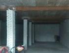 清河北街 库房出租 仓库 240平米