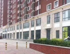 坊子新区 崇文中学对面 商业街卖场 210平米