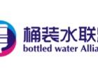 溪上桶装水 高品质饮用水