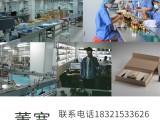 上海医美化妆品代加工