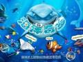 海洋奇梦陪你走进一个3D海洋梦幻世界