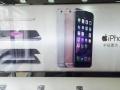 苹果售后维修以旧换新授权店专业维修iphone6