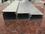 铝合金方线槽上哪买好 厂家批发铝合金线槽