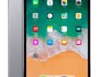 杭州哪里回收微软平板surface苹果iPad回收
