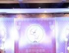 珠海市区香洲斗门金湾年会司庆典婚庆道具婚礼现场地布置策划