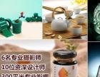 淘宝拍摄产品摄影详情设计天猫京东淘宝主图详情视频