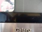 格兰仕烧烤型微波炉