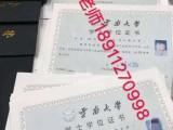 云南大学,听说环境设计专业没有统考,只考校考能毕业吗