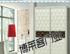 专业安装室内门窗,橱柜门