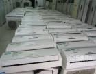 出售二手空調 全北京免費安裝