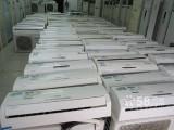 出售二手空调 全北京免费安装