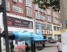 军事模型制作厂家专业出租出售飞机模型坦克火箭展览