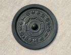 影响铭文铜镜私下交易价格因素