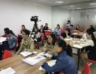 宁波ui设计前端网页设计培训学校宁波UI设计有面授班吗