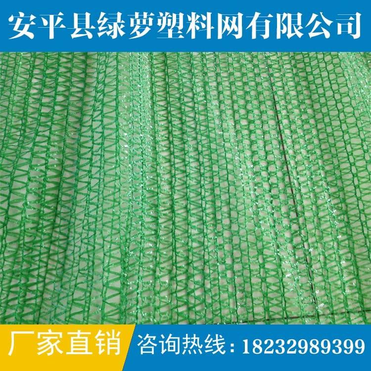 1.5针盖土网2针盖土网3针盖土网编制以及应用