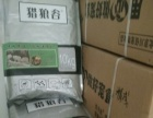 猫沙15一袋二十,送货上门