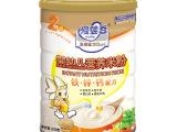 厂家直销儿童食品 婴幼儿辅助米粉 米糊 宝宝零食 儿童零食508