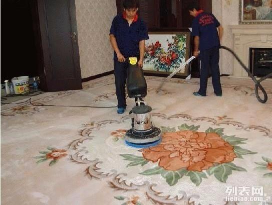 房山保洁公司 良乡保洁 长阳保洁 擦玻璃 地毯清洗