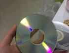 转手两桶新CD盘