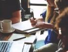 合肥微三级分销 微信开发 营销型网站建设公司