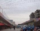 昆明永兴干菜批发市场,干菜市场商铺低价出租来电优惠