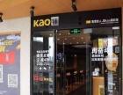 【KAO鋪】國安七將入股/投資金額 1-5萬元