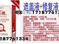 白立修强效组合多少钱/钱多少/价格贵么(新闻报道)