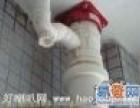 九龙坡区石桥铺 渝州路科园路周边厕所厨房管道疏通服务