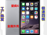 厂家批发 国产低价四核6582安卓智能手机6s手机 I6代4.7